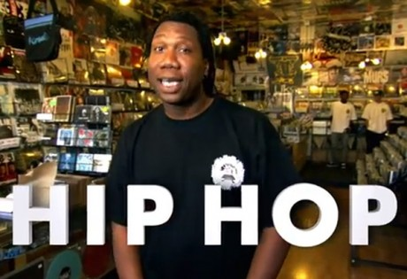 Video: Something from Nothing – The Art of Rap (Official Trailer)