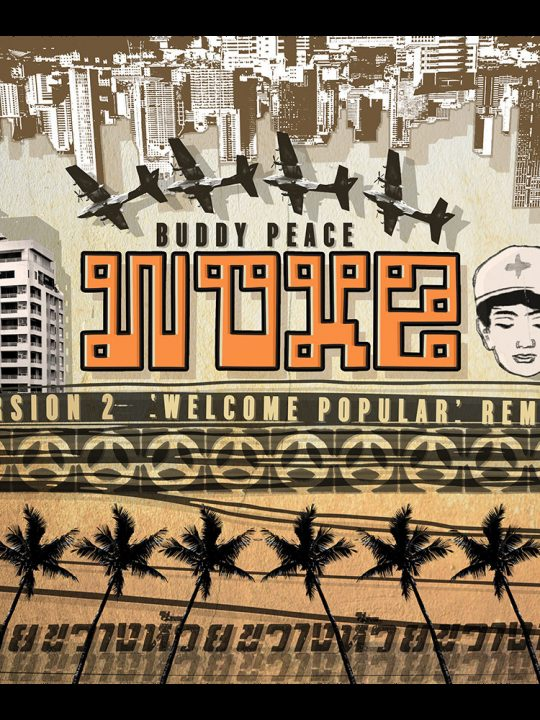 Buddy Peace - WOKE Version 2 Thailand