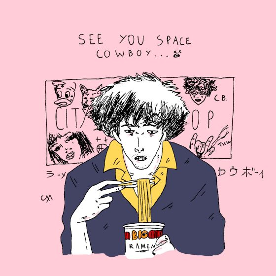 Cowboy Bebop Beats Illustration
