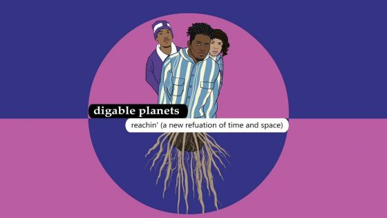 Digable Planets-Animation-Pitchfork