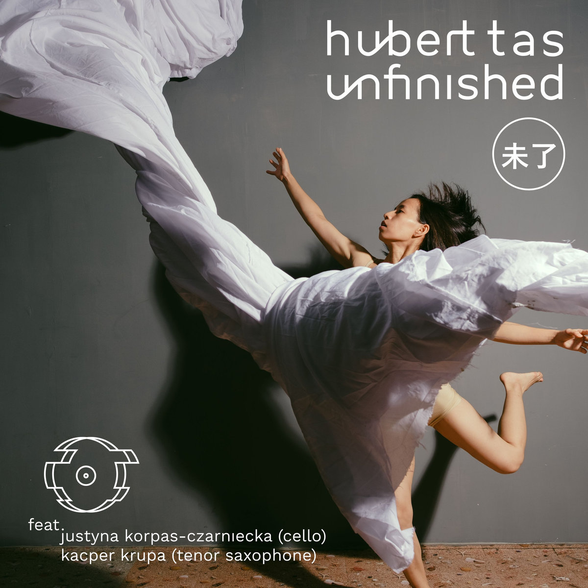 Hubert Tas – Unfinished / 未了