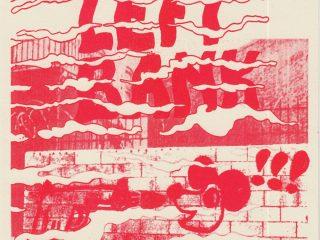 Left-Blank-Extended-Play-Vinyl