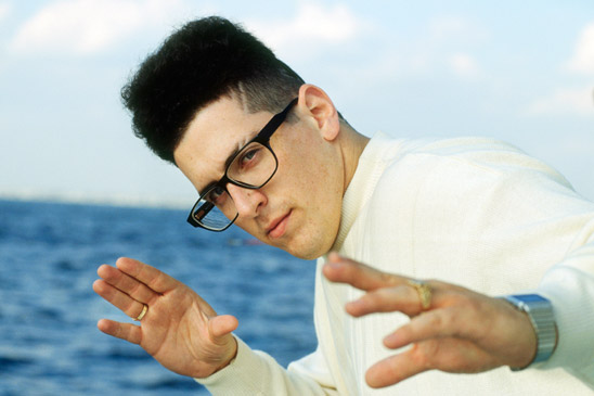 After School Special #1: MC Serch