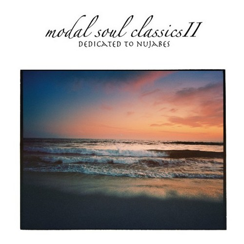 News: New song off the upcoming Nujabes tribute album (Modal Soul Classics II)