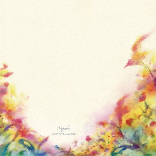 Video: Nujabes – Luv(sic) Part 4 (ft. Shing02)