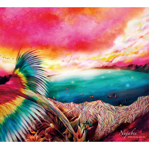 News: Posthumous Nujabes album announced; 'Spiritual State' to be released on December 3rd