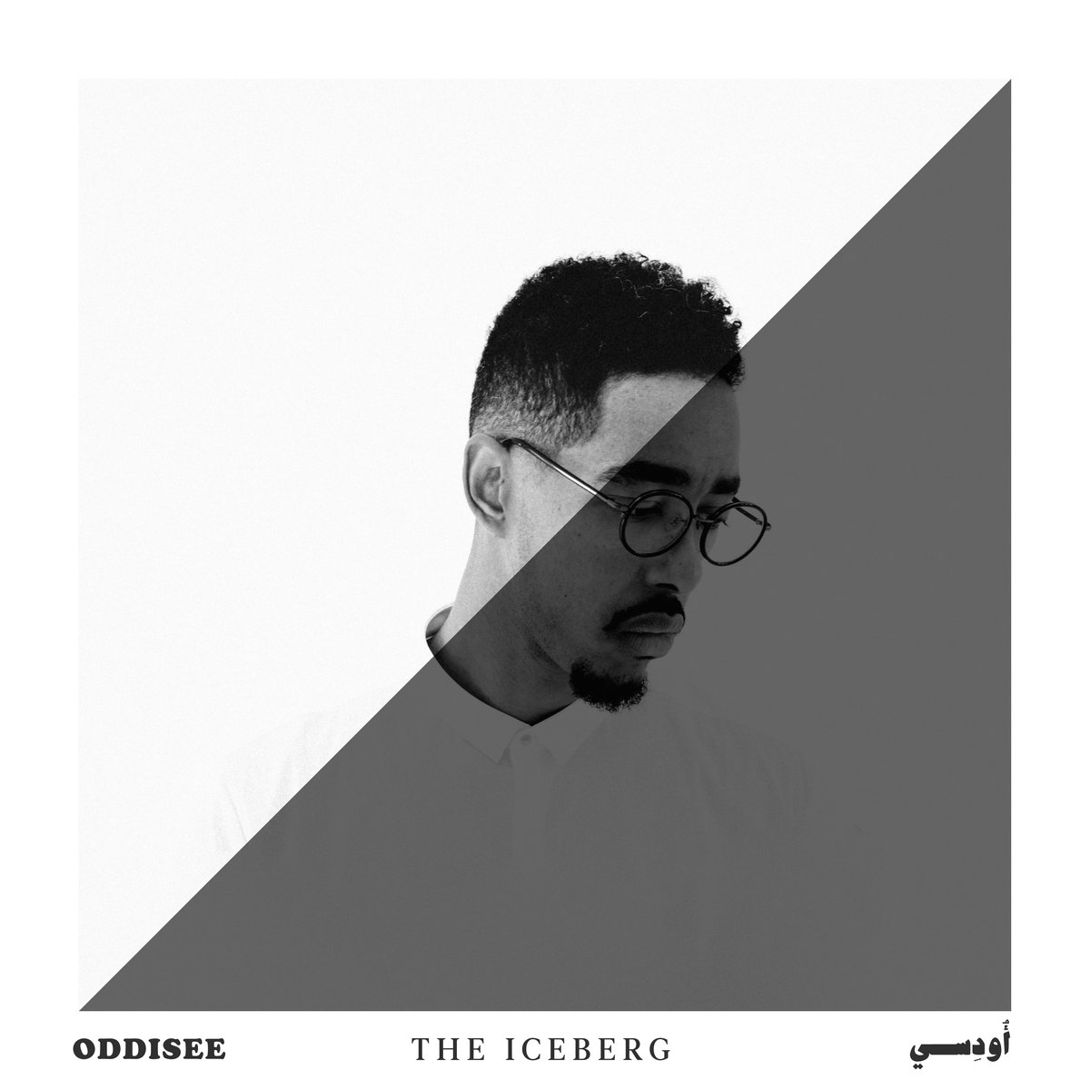 Listen: Oddisee's new album 'The Iceberg'
