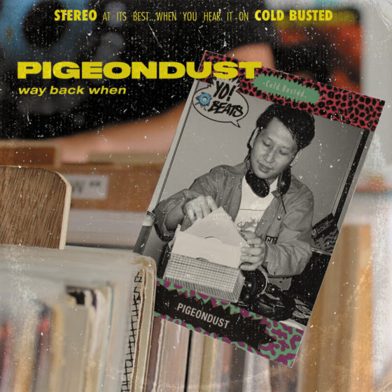 Pigeondust-Cold-Busted