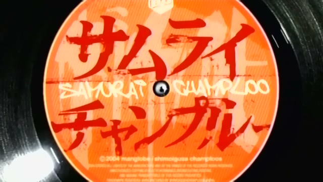 Article: Hip Hop Cinema – Samurai Champloo (2004-2005)