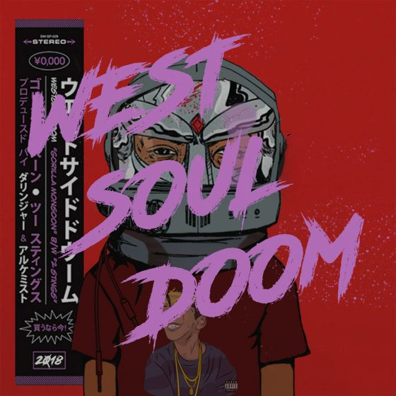 Soulution-West-Side-Doom
