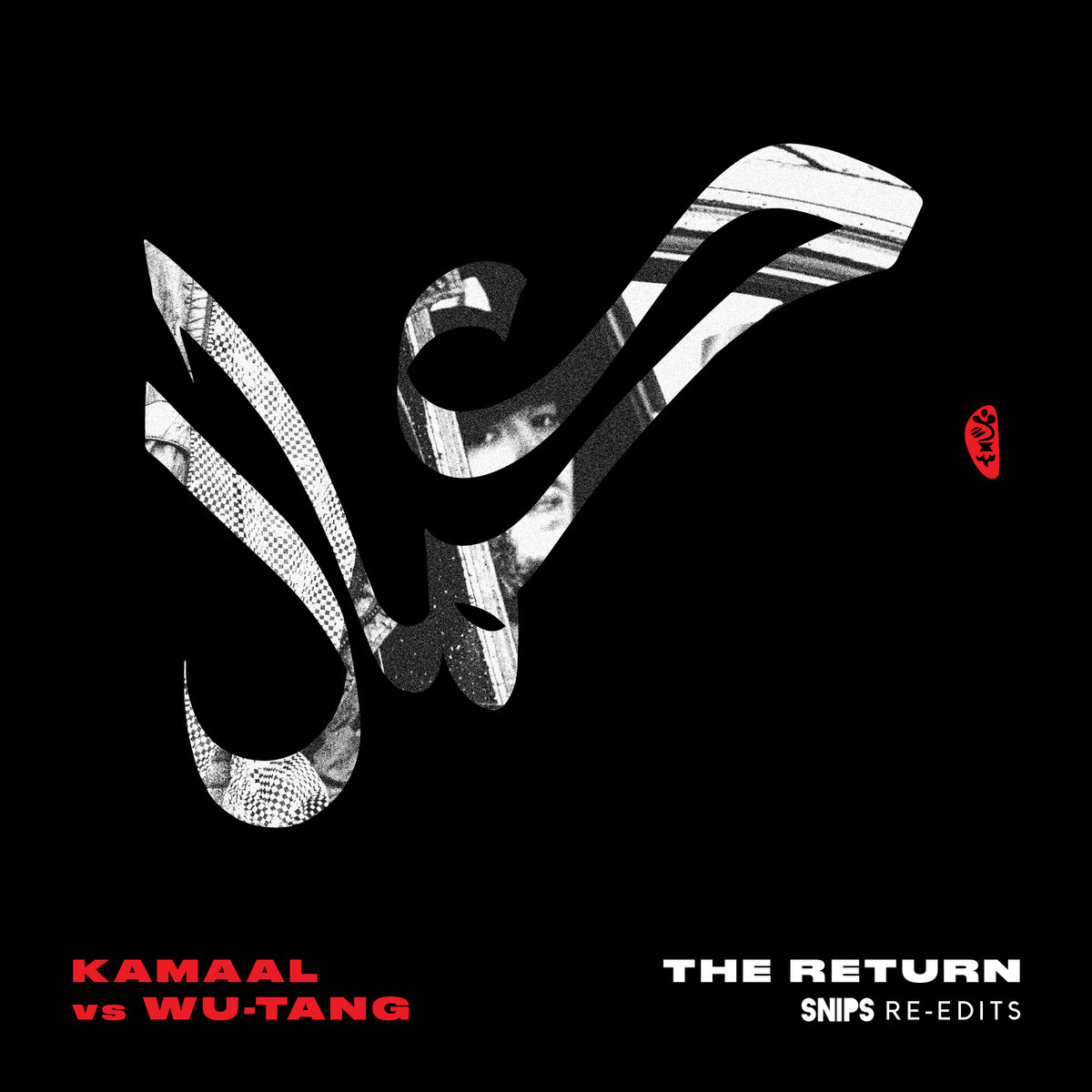 kamaal-williams-wu-tang-free-download-remixes