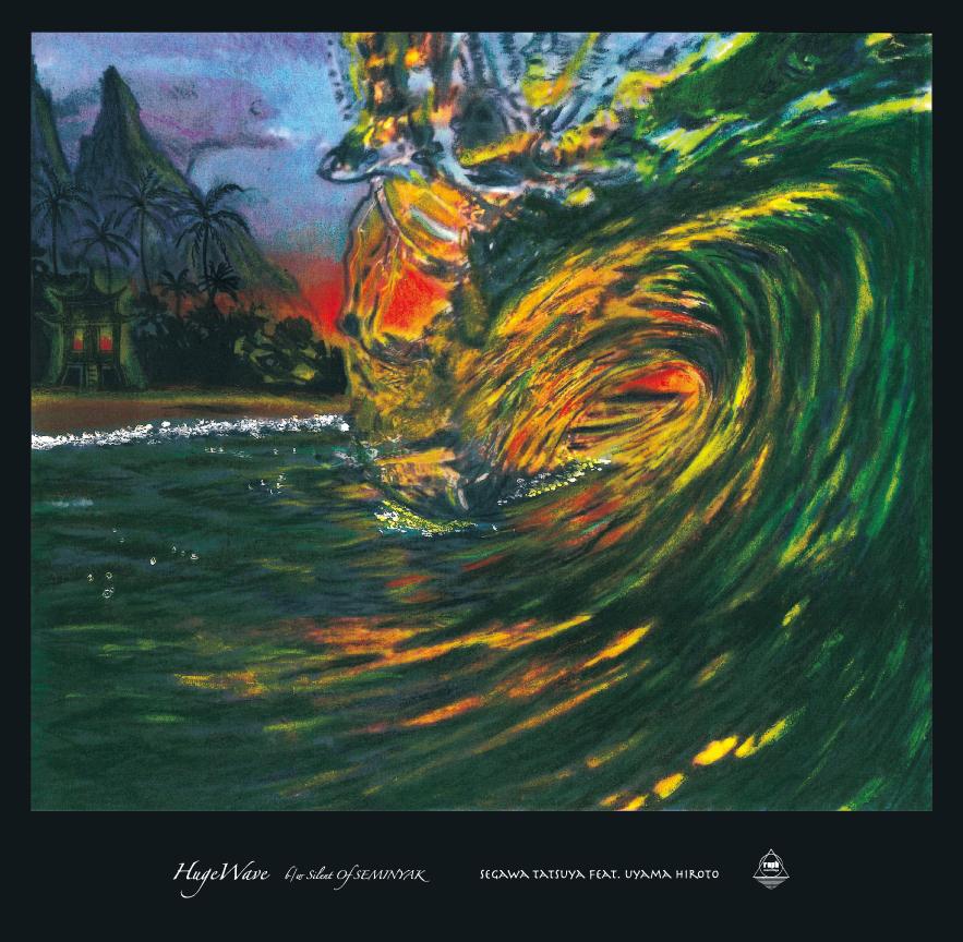 Listen: Segawa Tatsuya feat. Uyama Hiroto – Huge Wave