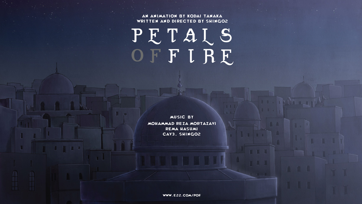 Video: Petals of Fire (Written and Directed by Shing02)