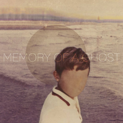 Video: Virtual Boy – Memory of a Ghost
